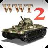 Игра -  Война Мир танков 2