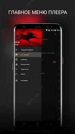 приложение play apk