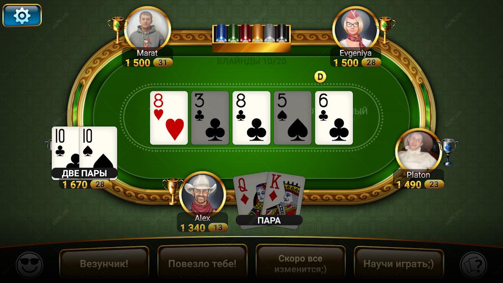 Игры онлайн чемпионат по покеру играть в карты на прохождения онлайн