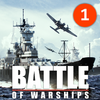 Игра -  Battle of Warships: Морской бой