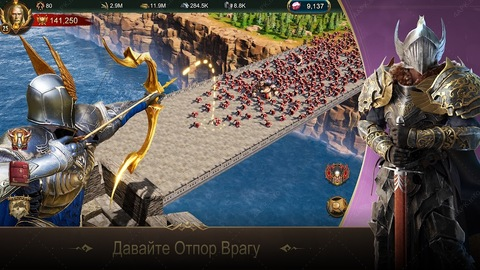 приложение War and Order screen_3.jpg