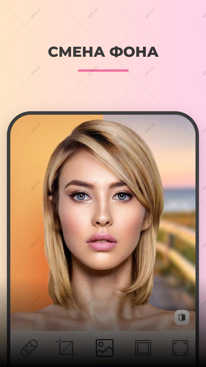 FaceApp - какой ты в старости ? screenshot