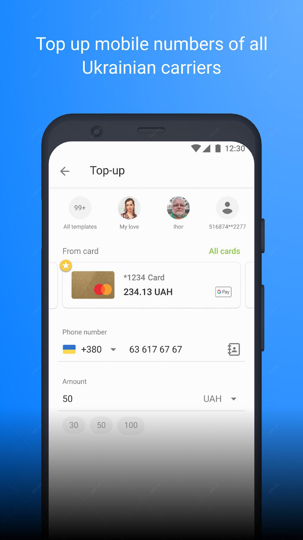 Приват24 - мобильный банк screenshot