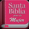 Библия для женщин на испанском языке 6