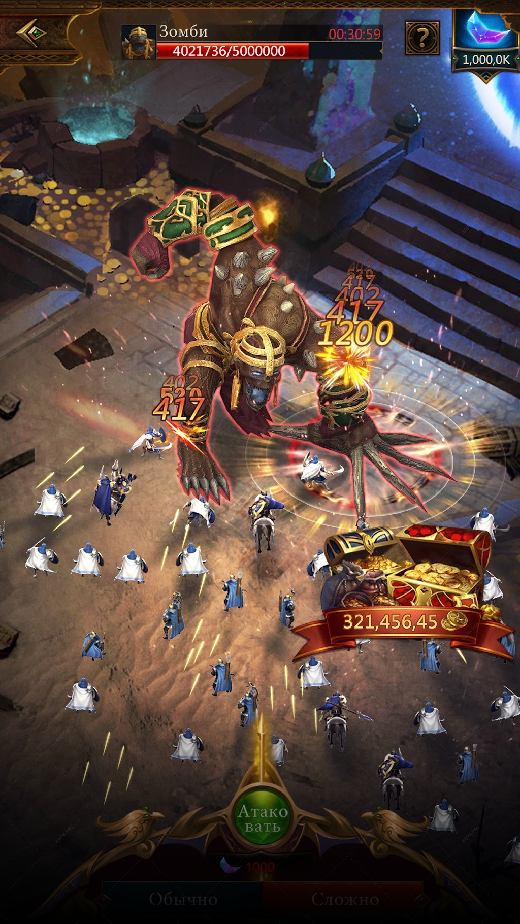 Conquerors: Золотой век screenshot