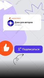 приложение Яндекс.Дзен : интересные статьи, видео и новости screen_1.jpg