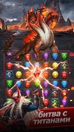приложение MythWars & Puzzles: RPG «три в ряд» screen_2.jpg