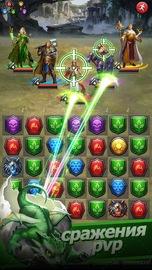 приложение MythWars & Puzzles: RPG «три в ряд» screen_3.jpg