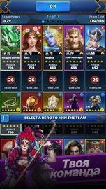 приложение MythWars & Puzzles: RPG «три в ряд» screen_4.jpg