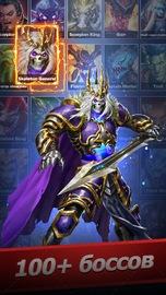 приложение MythWars & Puzzles: RPG «три в ряд» screen_6.jpg