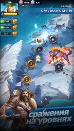 приложение MythWars & Puzzles: RPG «три в ряд» screen_7.jpg