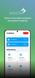 скачать приложение COVID 19 - DXB Smart App screen_1