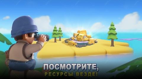 приложение Top War: Игра Битвы screen_4.jpg