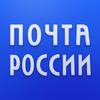 Приложение -  Почта России