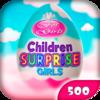 Игра -  Яйца с сюрпризом для девочек