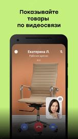 приложение Юла: продать, купить, дарить screen_3.jpg