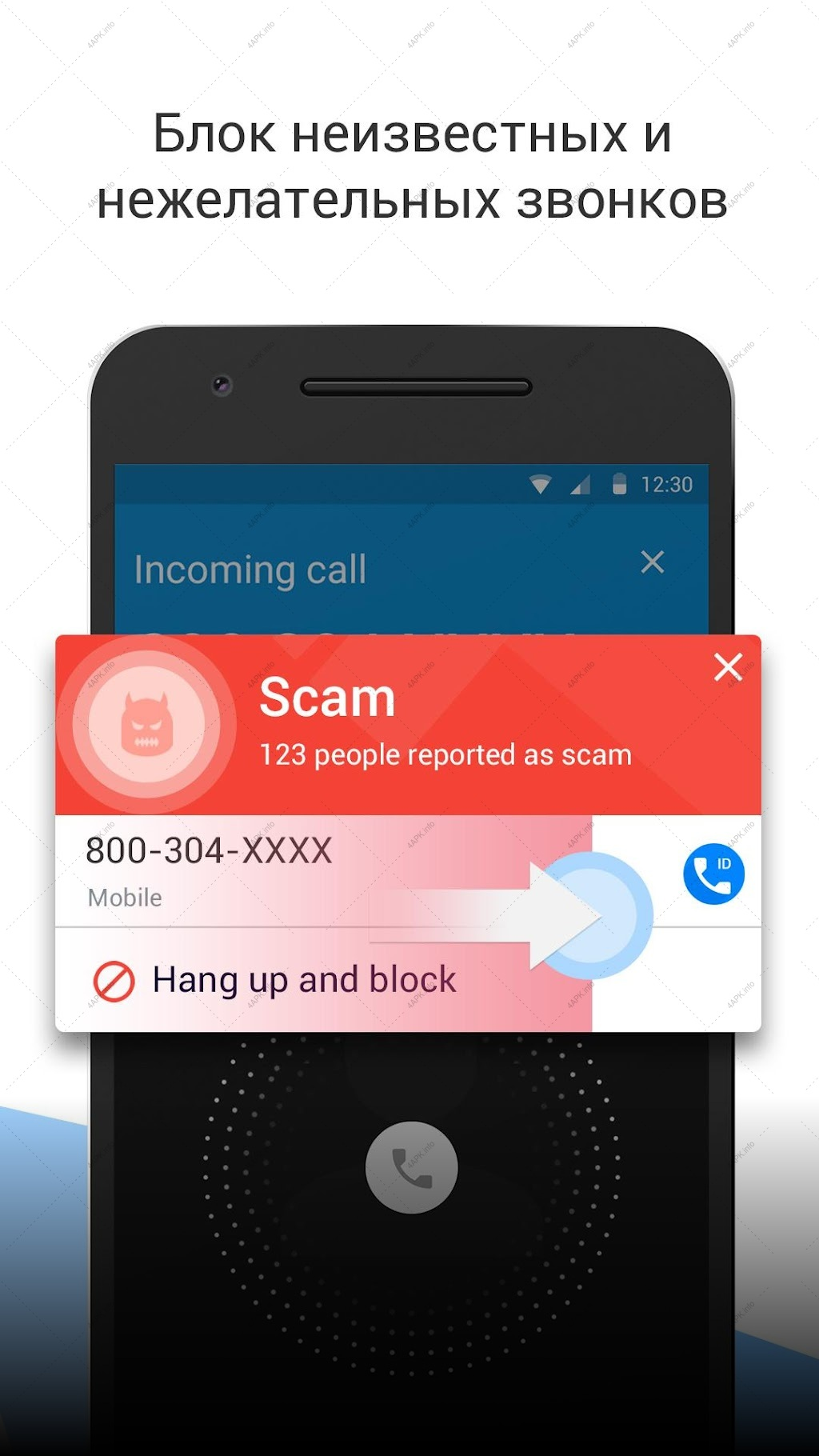 Showcaller - Caller ID & Block screenshot