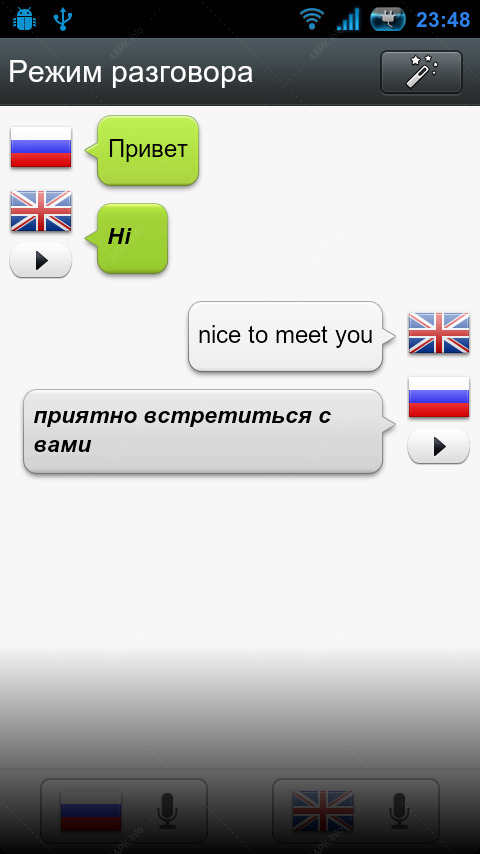 перевода речи(переводить) screenshot