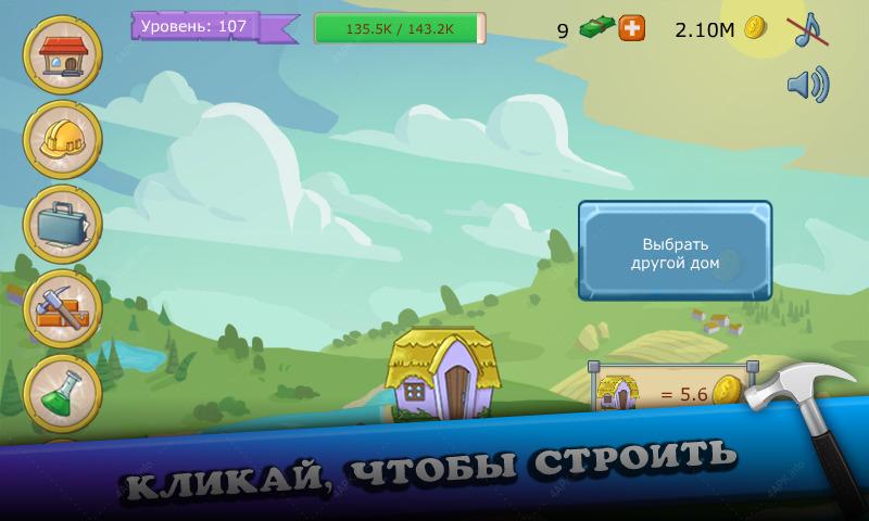 Make a City - Build Idle Game игра v 1 5 2 скачать APK для