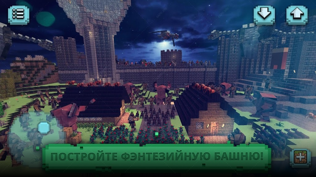 Фантазиый Сим: Царство магия screenshot