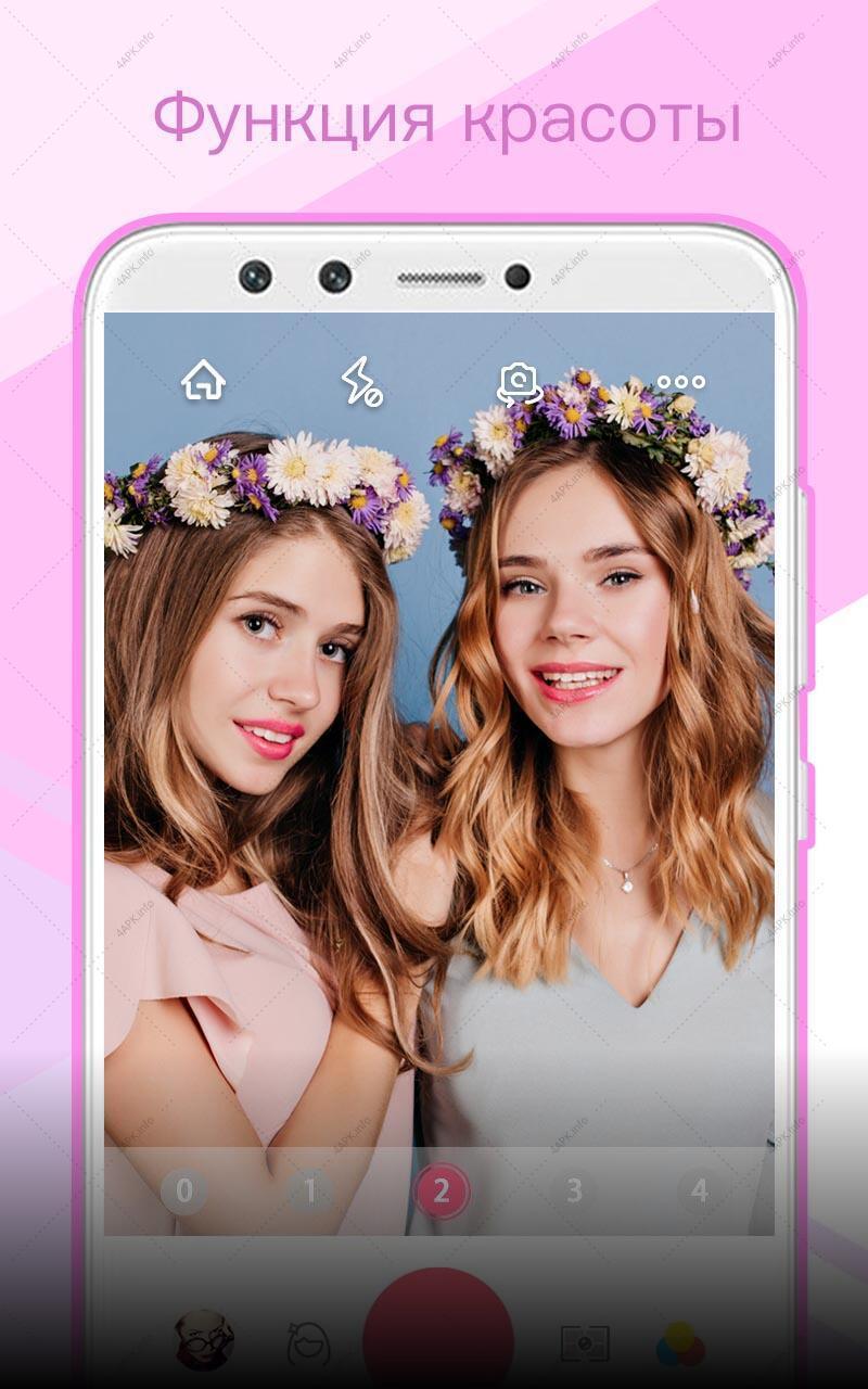 конфета селфи - селфи камера screenshot