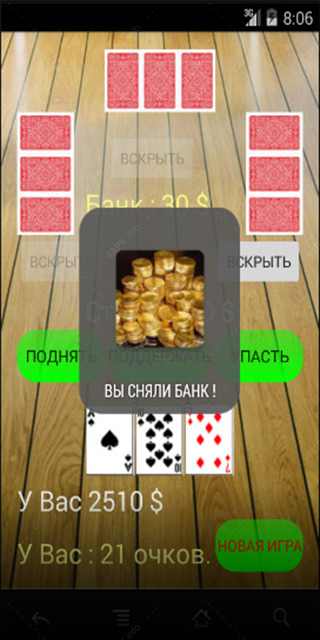 Игра рулетка играть онлайн