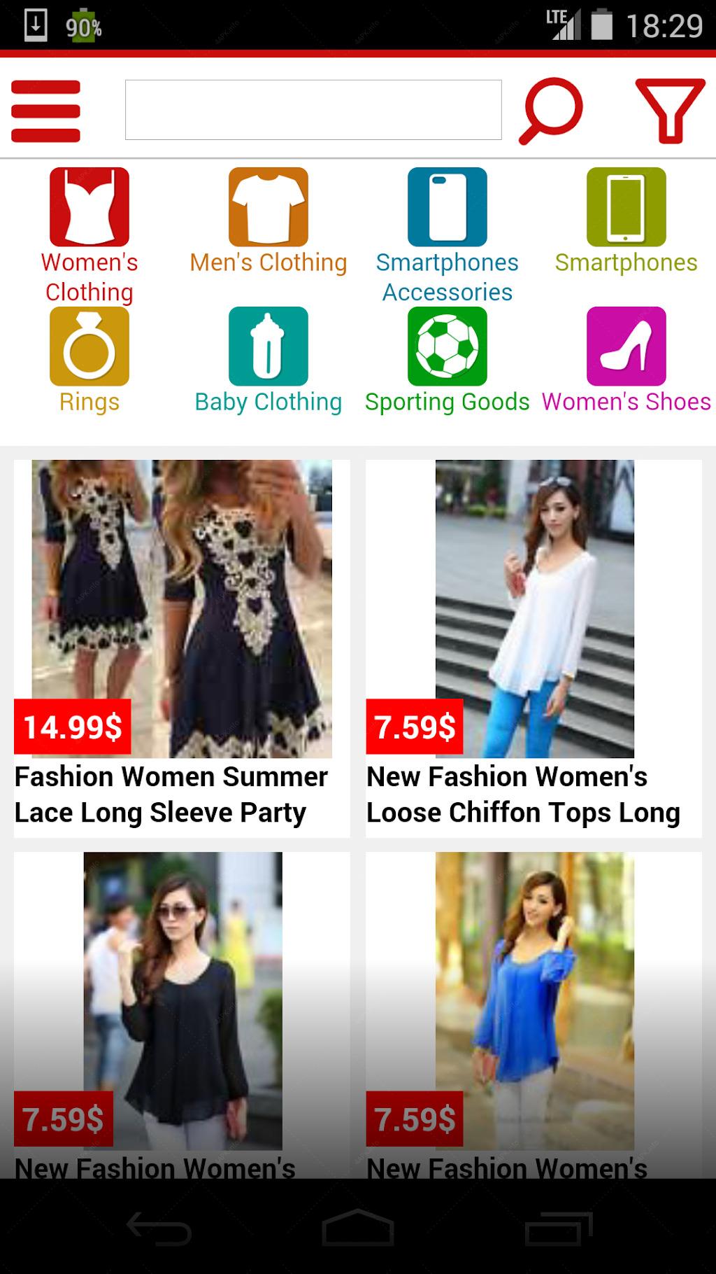 Китай интернет-магазины screenshot