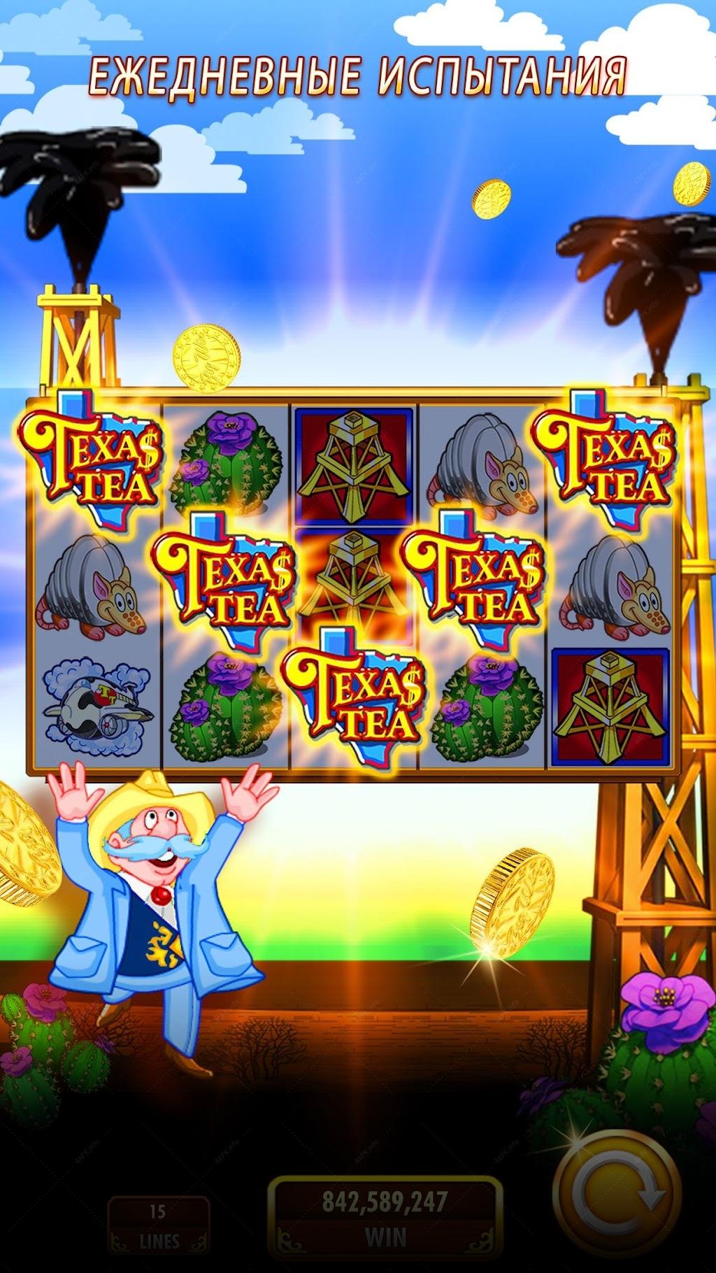 DoubleDown Casino - Free Slots screenshot