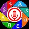 Dịch Giọng Nói Đa Ngôn Ngữ 1.8.15