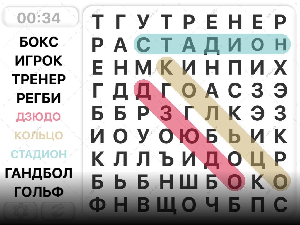 apk поиск слова