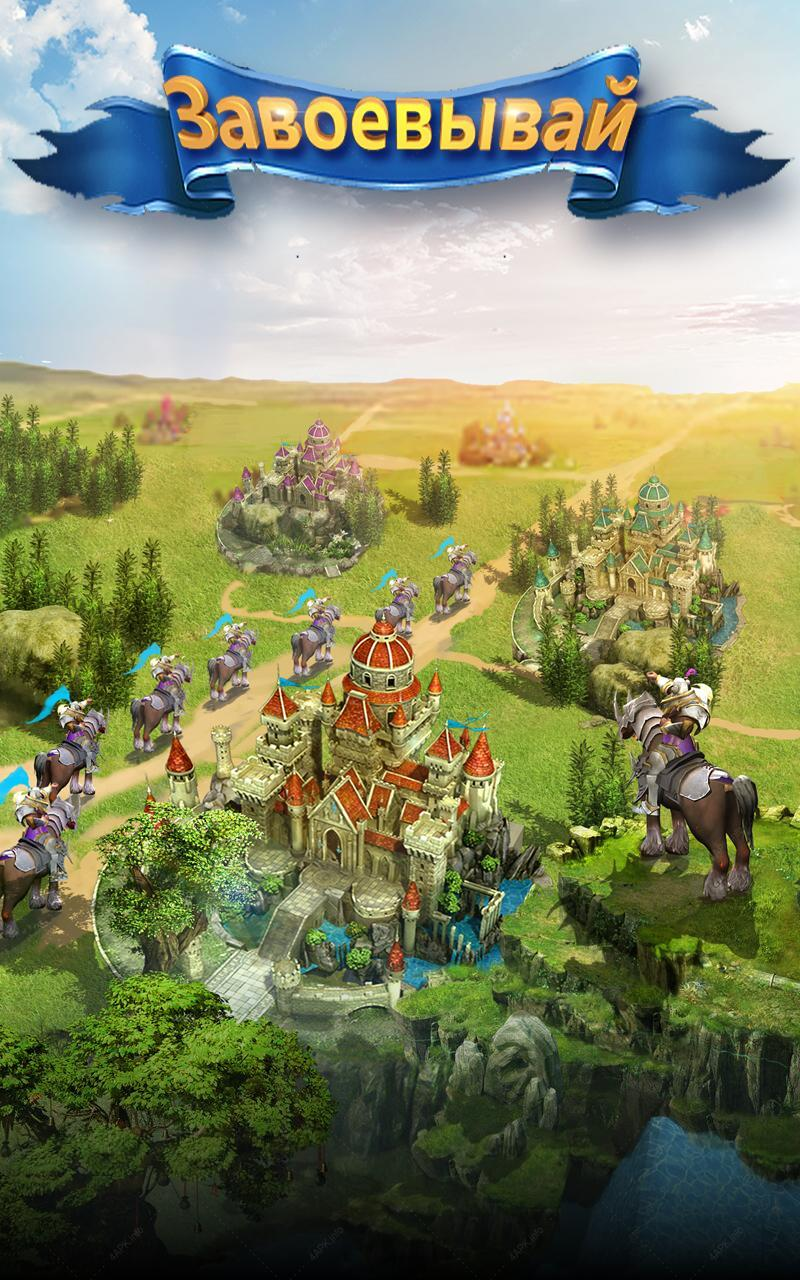 Clash of Queens: Dragons Rise screenshot
