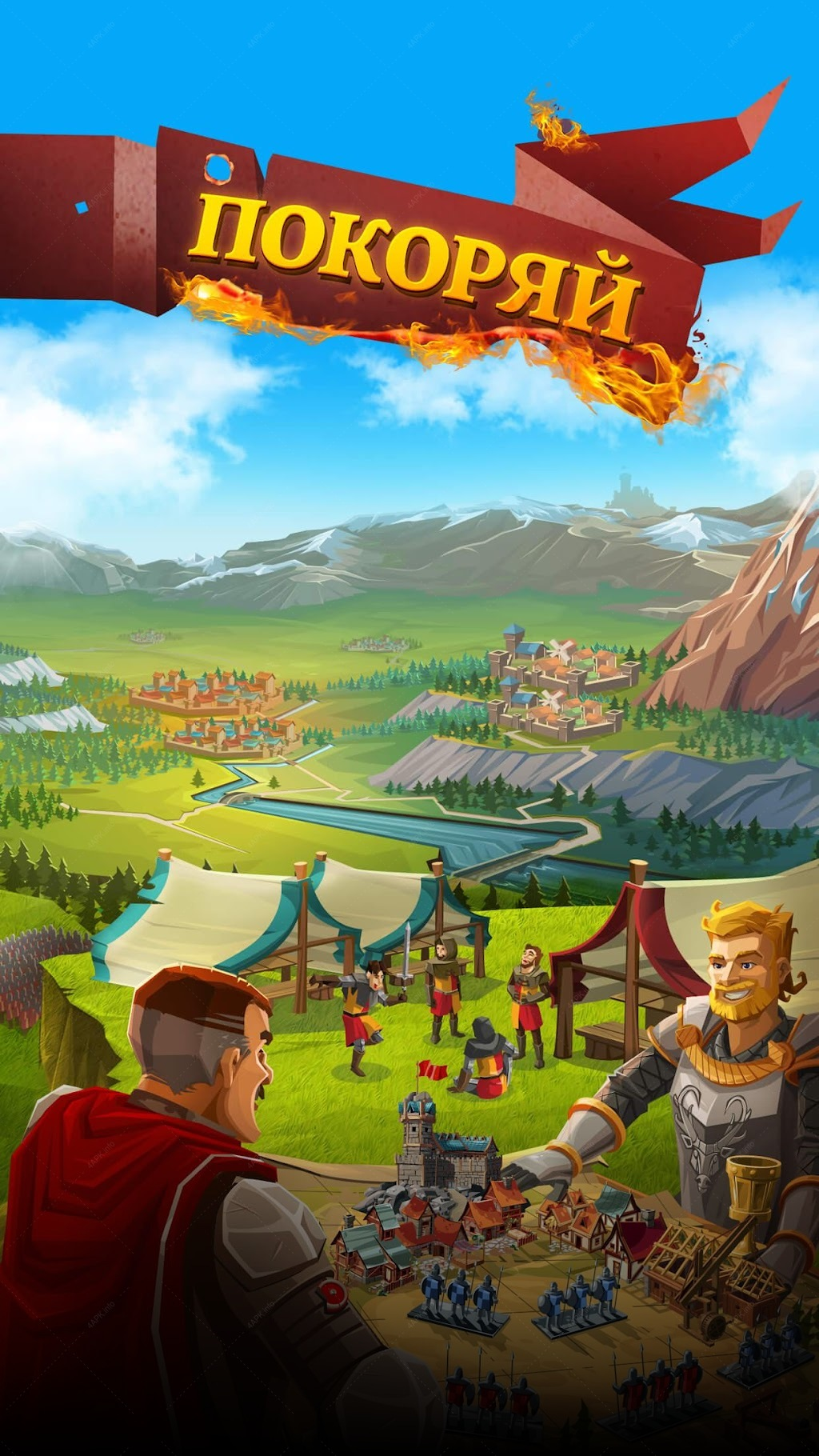Empire: Four Kingdoms screenshot