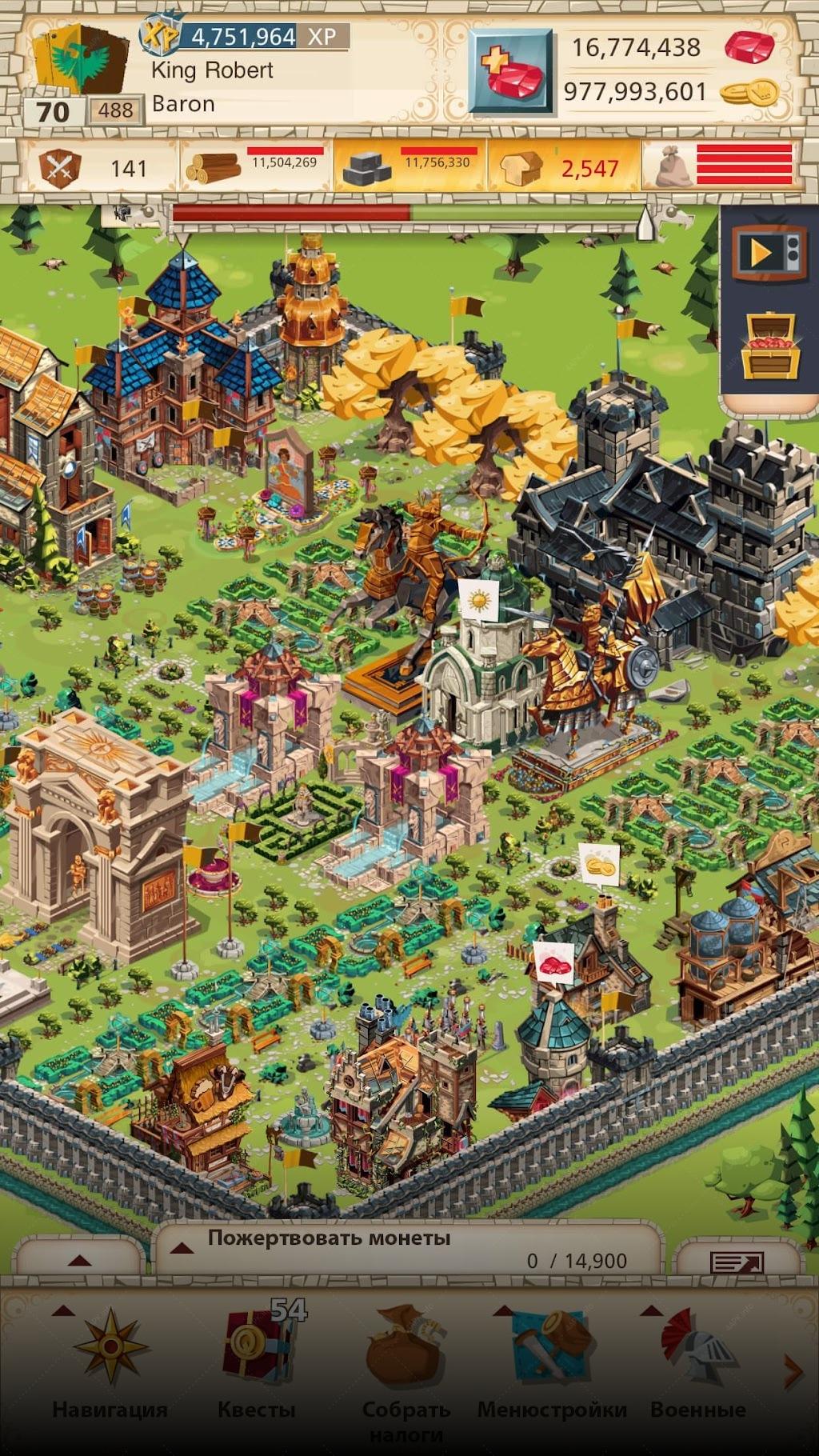 Empire: Four Kingdoms screenshot