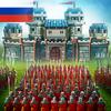 Empire: Four Kingdoms 3.5.11