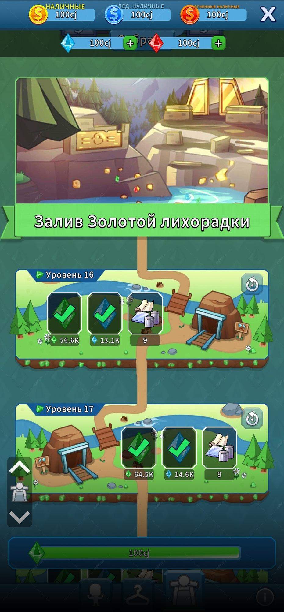 Idle Miner Tycoon - Ленивый магнат screenshot