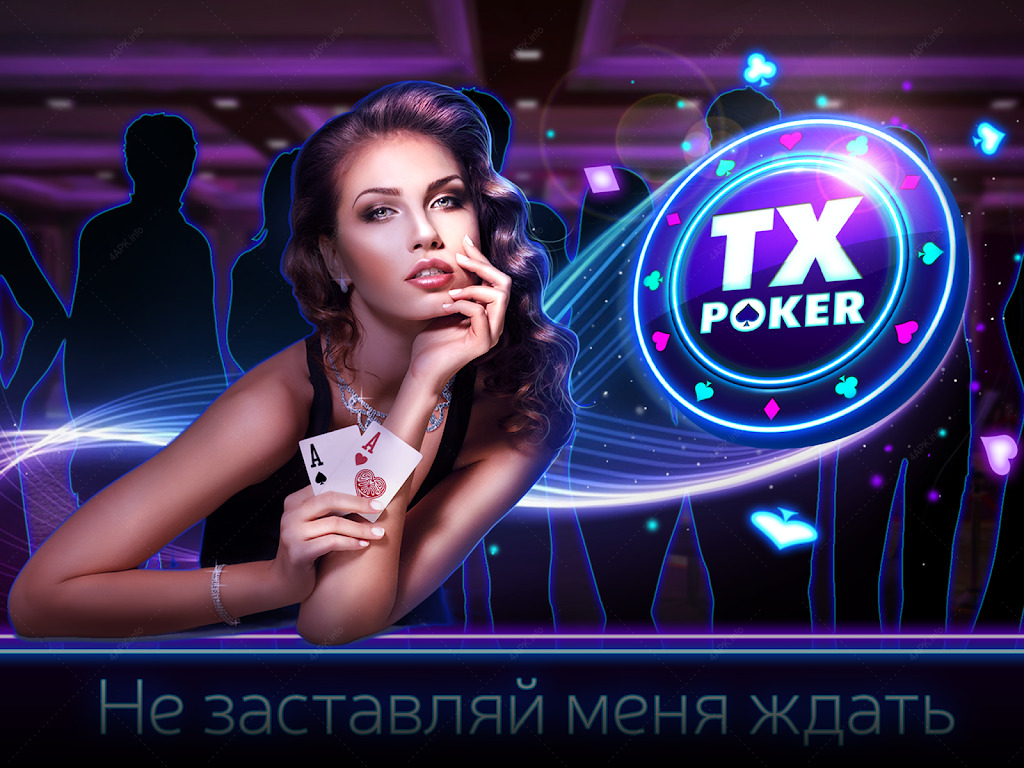 Тх покер играть онлайн играть в казино на bitcoin